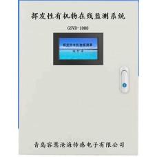 挥发性有机物甲苯探测器挥发性有机物在线监测系统VOC