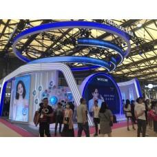 2019第二十四届上海新国际美博会 (上海CBE) 展台设计