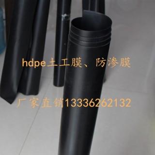 垃圾填埋場專用HDPE土工膜 污水處理防滲土工膜