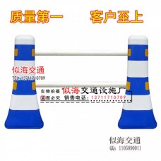 藍白隔離墩 PVC紅白蘑菇桶吹塑水馬圍欄道路分流桶