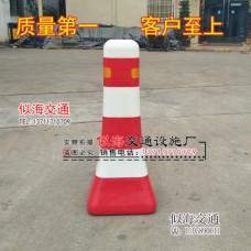 蓝白隔离墩 PVC红白蘑菇桶吹塑水马围栏道路分流桶