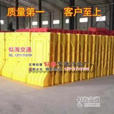 供應深圳1.8米高圍欄水馬注水黃色圍擋浙江全新料水馬護欄