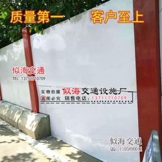 深圳新款镀锌板围挡高档装配式钢板围档围墙工字钢围挡厂家直销