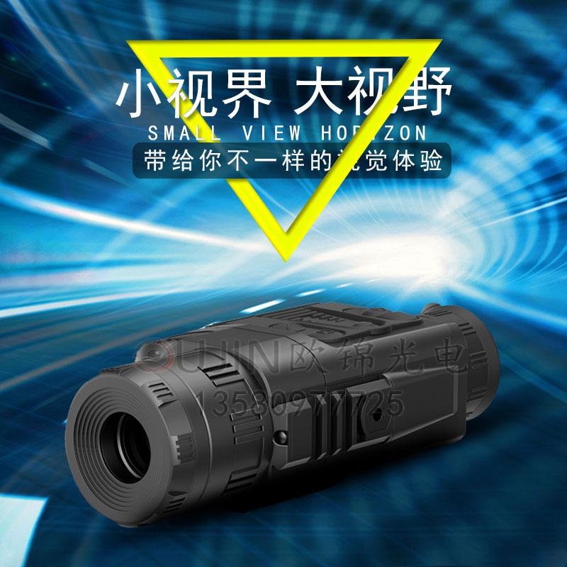 脈沖星XQ23V XQ30V帶測距熱成像可接顯示屏拍照錄像