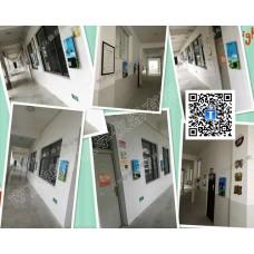 墻面電影原理科技青少年活動中心校園科技館社區科普科墻壁