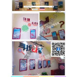 磁控报警科技青少年活动中心校园科技馆社区科普科墙壁