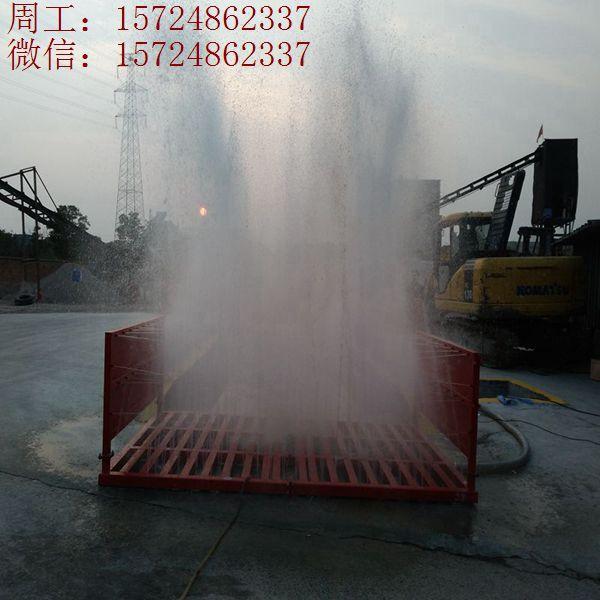 上海工地洗輪機價格,工程車輛沖洗設備廠家批發
