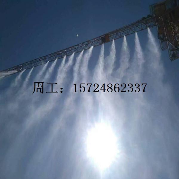 上海工地塔吊噴淋價格,工地降塵塔吊噴淋萬向節圖片