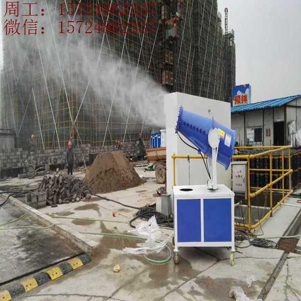 上海工地降塵霧炮機價格,工程除塵噴霧機生產廠家