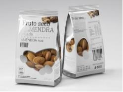2020上海国际食品包装与加工2018免费彩金领取展览会