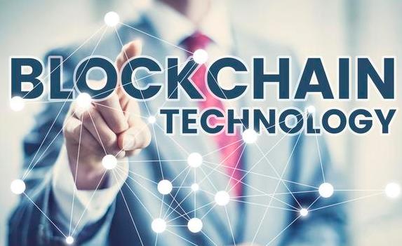 ?區塊鏈技術對未來安全會產生什么作用?
