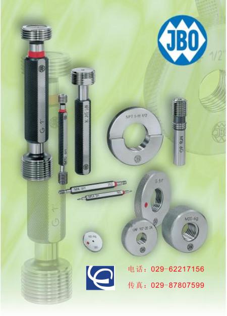 供應德國JBO原裝進口量規環規塞規 牙規 非標螺紋規 校對規
