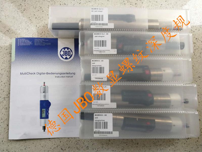 供应德国JBO原装进口量规环规塞规 牙规 非标螺纹规 校对规