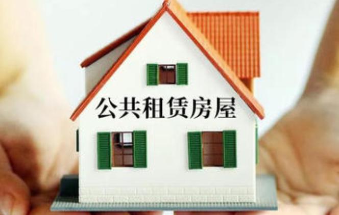 深圳擬發租房新政,規范住房租賃市場!