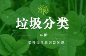 环保税开征一周年为绿色发展提供新动力