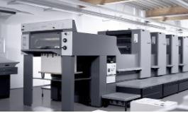 2020年長春印刷包裝圖文快印展覽會