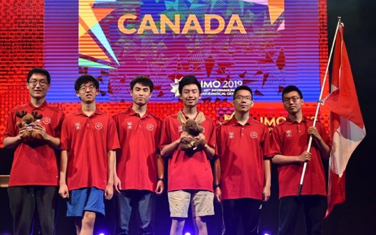 奧數大賽中國奪冠,美國隊靠華人搶下并列第一!