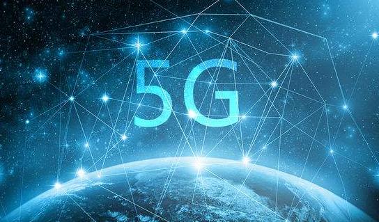 5G助推數字經濟發展,創新應用模式!