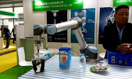 餐飲機器人,為傳統餐廳吹來一股科技新風