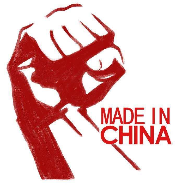 """""""中國制造""""成為了中國享譽全球的""""代名詞"""""""