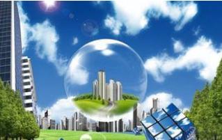 2019中国(成都)智慧物业及清洁技术与设备展览会