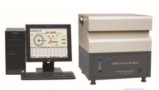 煤质检测仪器迎市场机遇