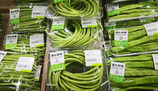 推动国内净菜市场,加工设备很关键