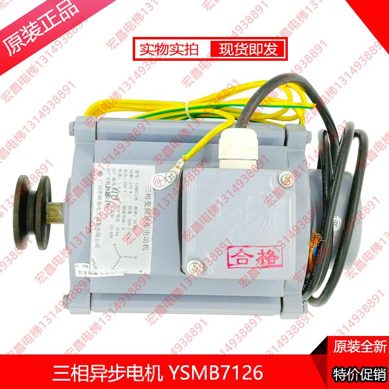 日立门电机YSMB7124/ YSMB7126