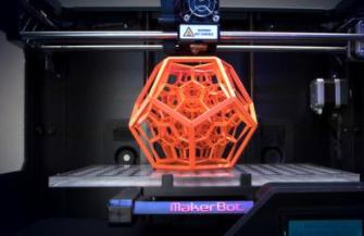 2019第11屆深圳國際3D打印產業展覽會