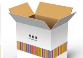 2019中國(鄭州)國際瓦楞彩盒暨包裝印刷產業博覽會