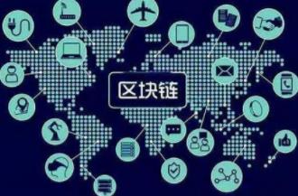 2020第四届深圳无人值守零售&供应链展览会