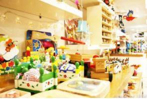 2020第五屆遼寧(沈陽)國際孕嬰童產品博覽會
