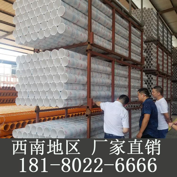 資陽 資中pvc排水管批發,pvc管材生產廠家