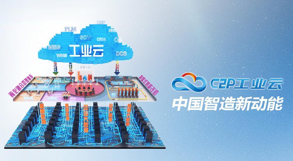传感器成动力引擎,助推工业大数据飞速发展!
