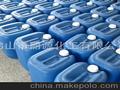 厂家热销厂商低价批发杀菌剂防腐剂专业纸浆杀菌防腐剂