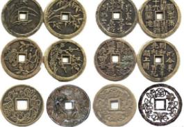 2019北京國際錢幣博覽會