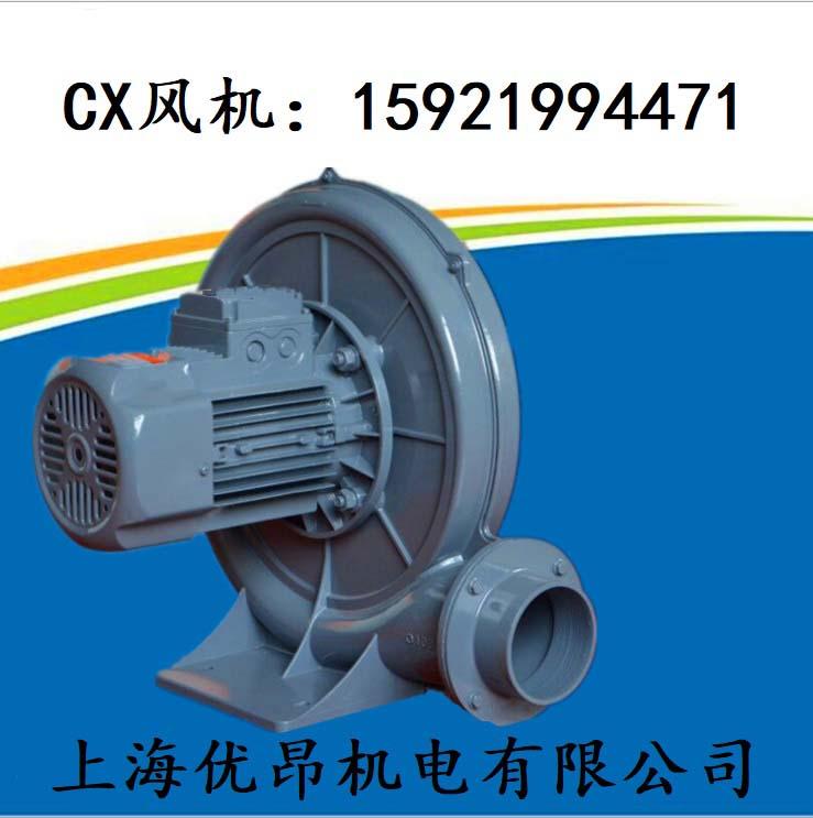透浦式中压鼓风机0.2Kw中压风机CX-65
