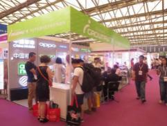 2020第十一屆北京華展廣告展