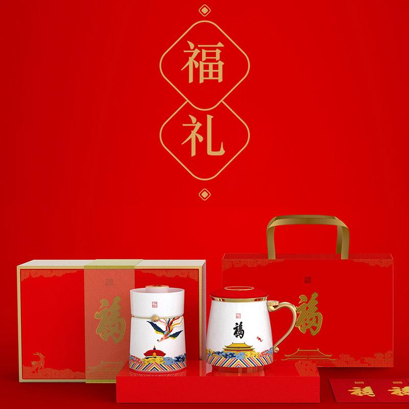 年节礼品陶瓷茶杯定制景德镇办公会议水杯带盖