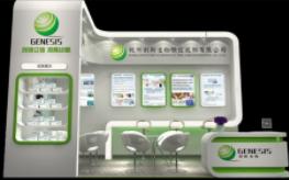 2020第十七屆國際檢驗醫學暨輸血儀器試劑博覽會