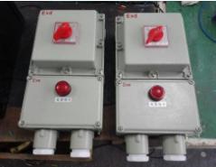 2020第十二屆上海國際防爆電氣技術設備展覽會