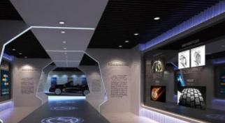 2020華南國際工業博覽會