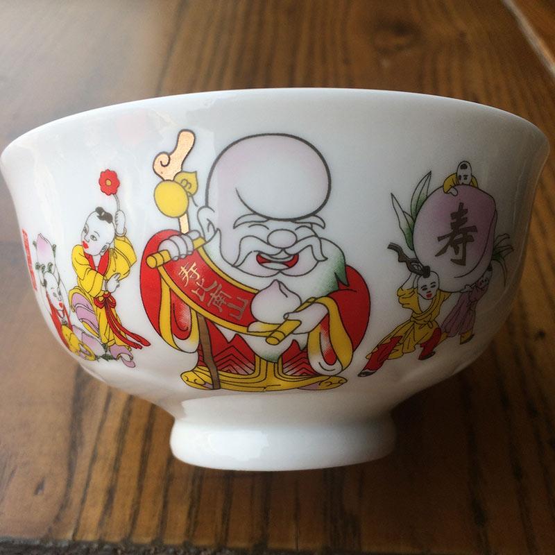 百岁老人过生日寿碗 寿宴回礼定做陶瓷寿碗加字