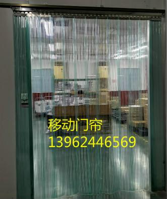 PVC折叠门帘、移动门帘、折叠门