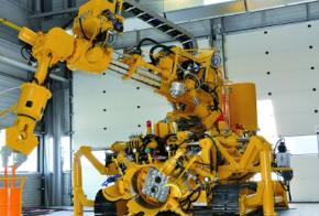 2020第二十一屆廣州國際鍛造工業展覽會