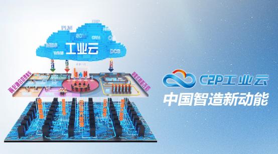 新路径、新模式、新场景 工业互联网拓展中国经济新空间