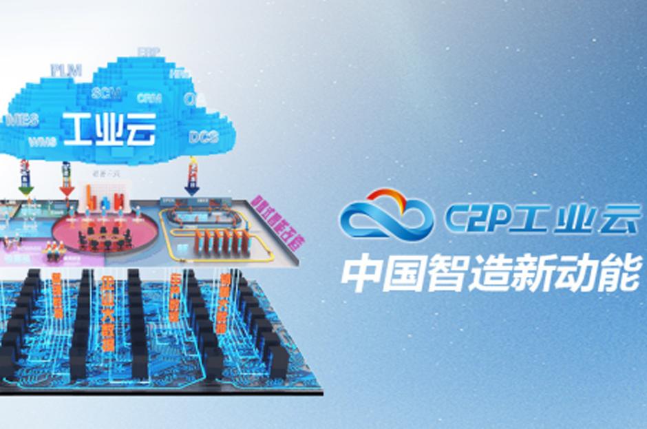 5G等技术加速亚搏体育app安卓链数据化 产业互联网打开增长空间