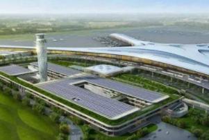 关于征集2020年度国、省重大科技专项市级配套补助项目的通知