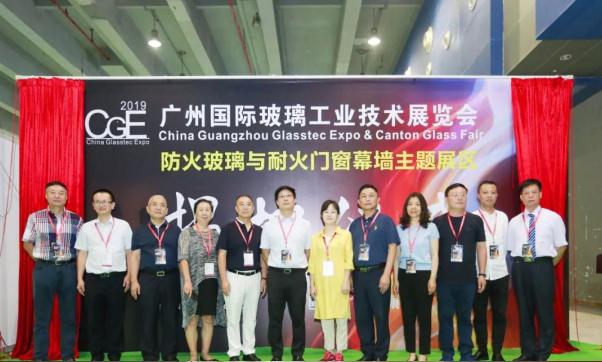 原片涨价时代玻璃深加工企业如何发展研讨会9月10日广州举行